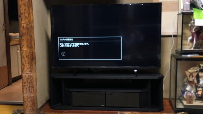 テレビの設置と地デジのチャンネル設定